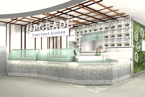 UPGRADE Plant based kitchen アップグレードプラント 大丸心斎橋店にて販売中